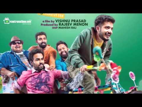 BEWARE OF DOGS Malayalam Movie - Catch this Guys ... beware !