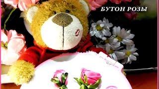 Вышивка лентами. Роза, бутоны. / Embroidery ribbons. Roses and buds.