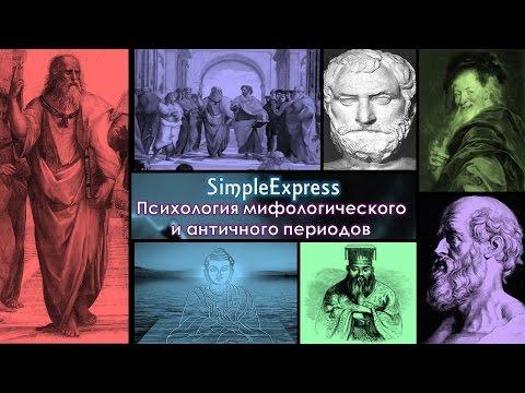Философия -