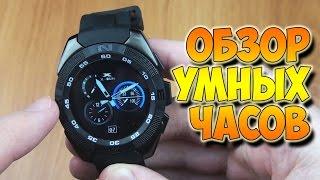 уМНЫЕ ЧАСЫ CURREN X4 - Аналог Smart Watch NO.1 G5 - Полный обзор