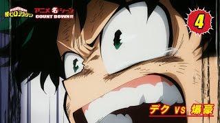 #ヒロアカアニメ名シーン:第4弾「デクvs爆豪」(『僕のヒーローアカデミア』第7話より) thumbnail