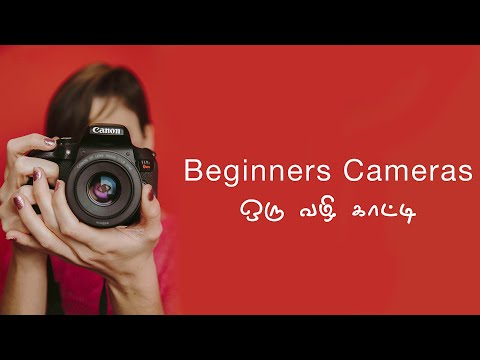 Best Entry Level DSLR in TAMIL | Learn Photography in Tamil