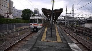 身延線を走る列車 part1 313系2500番台 N5編成 甲府駅発車
