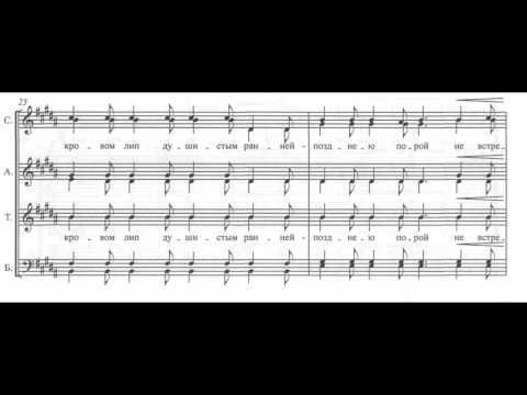 Sviridov - Pushkin's Garland 08 Natasha