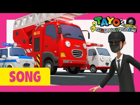 tayo-rescue-team-song-l-rescue-cars-on-the-way-l-tayo-sing-along-special-l-the-brave-cars