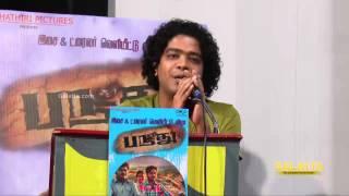 Panthu Audio Launch | Galatta Tamil