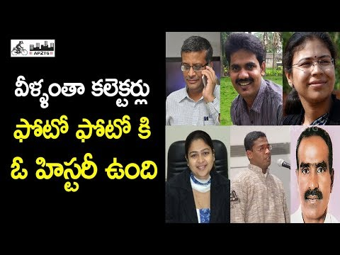 Sincere IAS Officers Killed in Duty || Indian Administrative Service || AP2TG