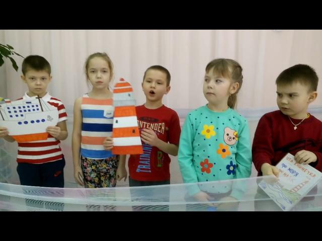 """Изображение предпросмотра прочтения – «Школа развития """"Детство""""» читает произведение «Эта книжечка моя про моря и про маяк» В.В.Маяковского"""