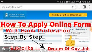 How To Fill IBPS RRB Online Form 2018 HINDI