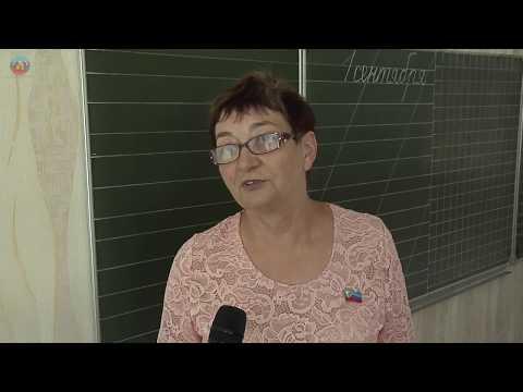 lgikvideo: готовность школ  к новому учебному году