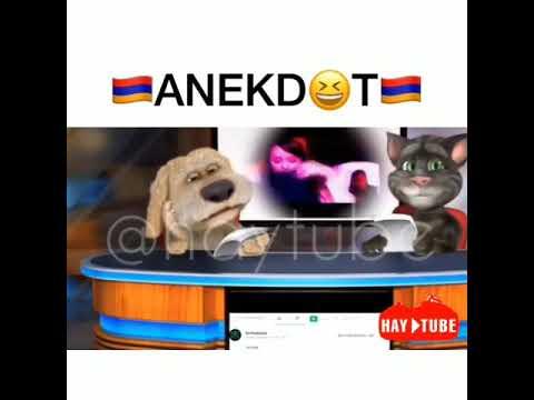 Армянский Прикол (Հայկական Անեկդոտ) Armenian Prikol