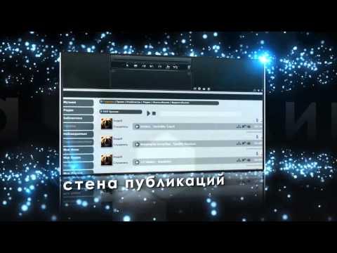 Радио Онлайн, Слушать онлайн радио, Бесплатное онлайн радио