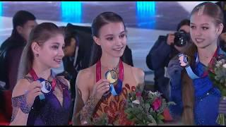 Церемония Награждения Чемпионат России по фигурному катанию 2020 Женщины