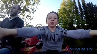 Intamin – Family Launch Coaster –...