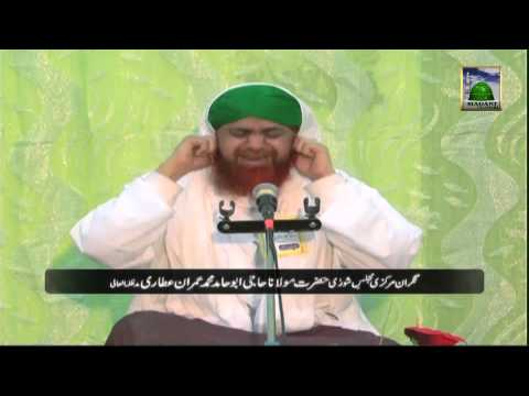 Jahannam Ka Azab aur Jannat Ki Nemat - Isamic Speech in Urdu