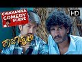 Chikkanna Kannada Comedy | Chikkanna Comedy Dialogues | Kannada Movie | Rocking Star Yash video