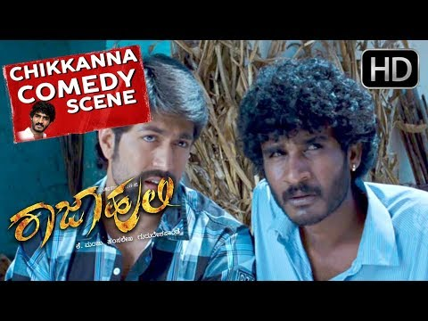 Chikkanna Kannada Comedy   Chikkanna Comedy dialogues   Kannada Movie   Rocking Star Yash