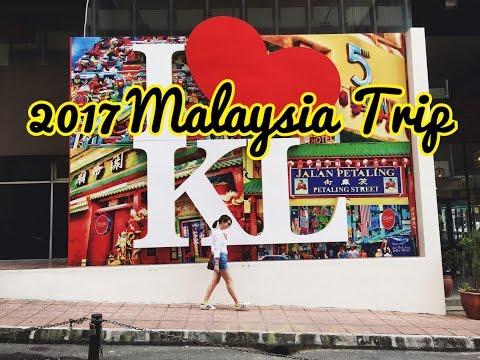 ✈ 自HIGH MODE遊馬拉 吉隆坡 ✈ Trip to Malaysia Kuala Lumpur 2017 ✈