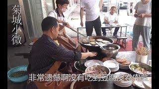 50斤猪肉馅做小吃,豪华版的4元一个,出摊就被包围,顾客坐路上吃