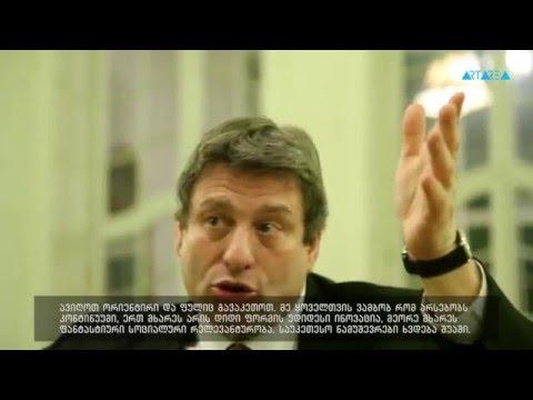 Interview with Richard Pena @ Tbilisi International Film Festival 2015