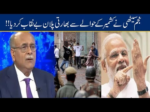 Najam Sethi Discusses