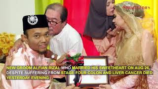 New groom Alfian Rizal dies
