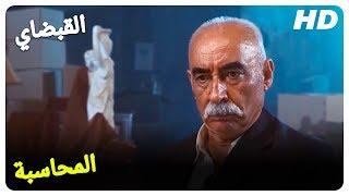 صراع علي عثمان و دوران | القبضاي شينار شان كنان ايميرزالي أوغلو الفيلم التركي (الترجمة للعربية)