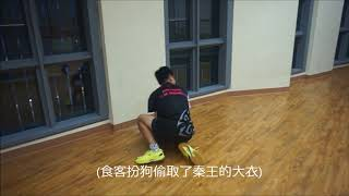 春秋戰國故事:精忠報國組