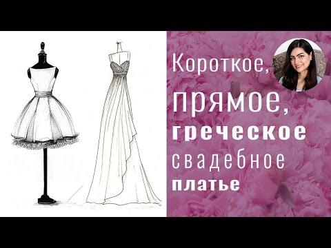 Расчет ткани на платье