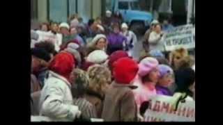 видео: Забастовка учителей в Брянске. Октябрь 1992 г.