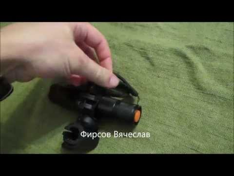 Bicycle LED Torch Mount Clamp Clip Holder Кронштейн для фонарика на велосипед