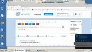 vktarget ВКтаргет- отзывы о сайте, платит! Как заработать больше? Выплаты
