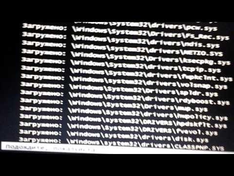 Как избавиться от синего экрана
