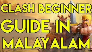 CLASH OF CLANS BEGINNER GUIDE MALAYALAM
