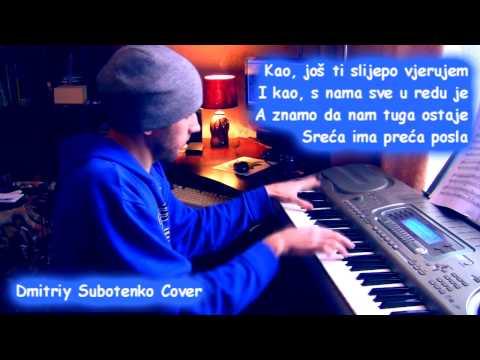 (KARAOKE) SEVERINA – KAO 「Piano Cover」