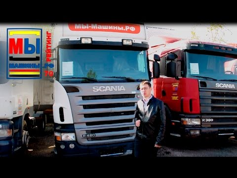 Лучший обзор седельного тягача Scania R420 TOPLINE бу