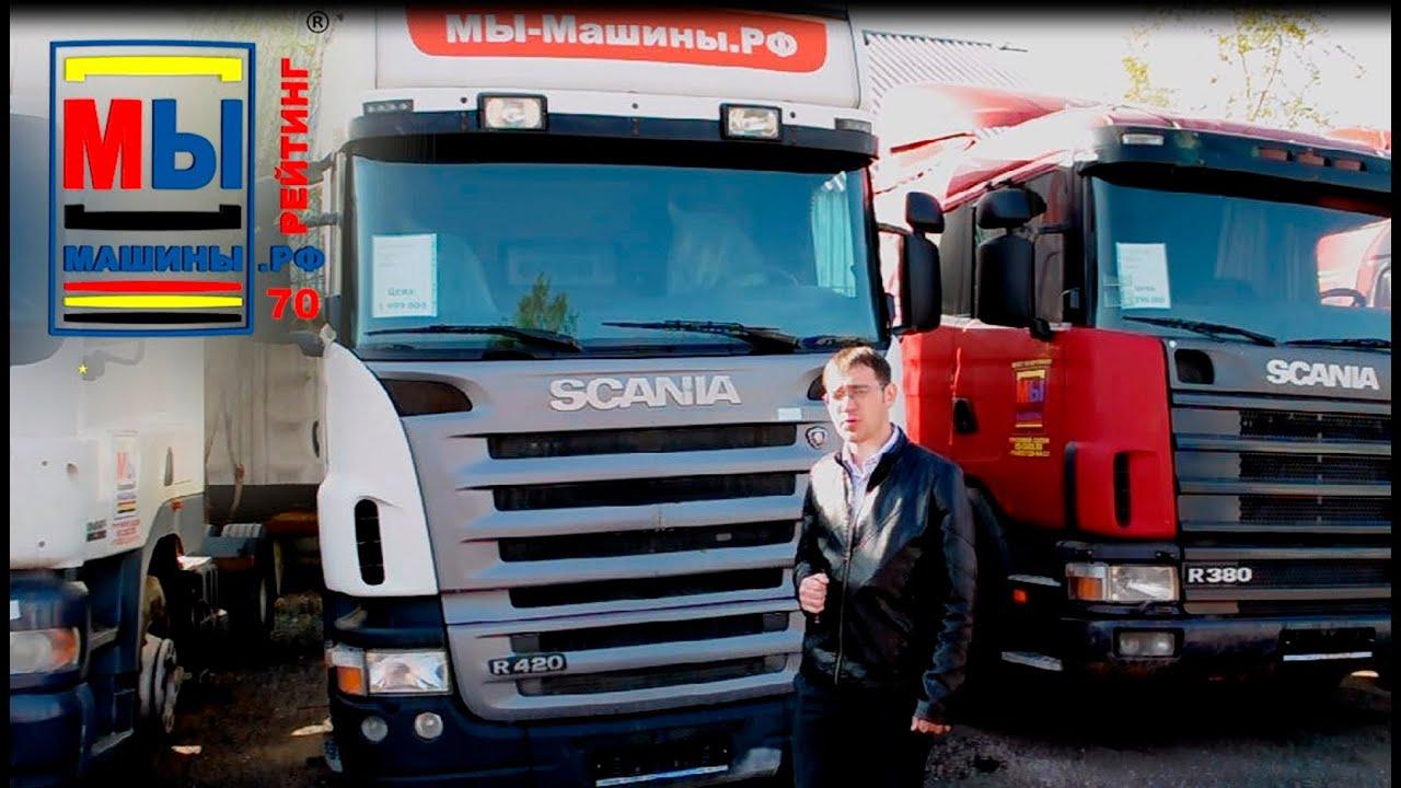 ETS2 1.30 - Scania R420 - Ekeri Trailer - Sweden to Finland .
