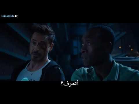 1#فلم الأبطال الخارقون مترجم HD