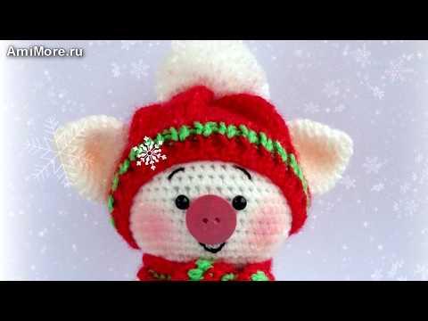 Амигуруми: схема Снегохрюн. Игрушки вязаные крючком – Free crochet patterns.