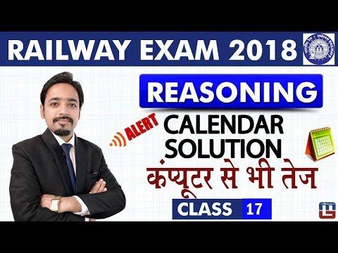 Calendar Solution | कंप्यूटर से भी तेज | Class - 17 | Reasoning | RRB | Railway ALP / Group D | 8 PM