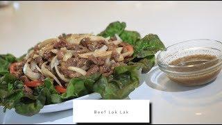 How To Make Cambodian Beef Lok Lak