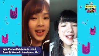 5 เสียงร้องโดนใจ กับ BNK48   JOOX Karaoke