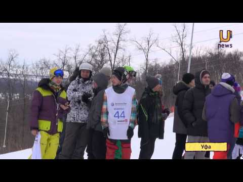 U news. Ufa Winter Fest 2013