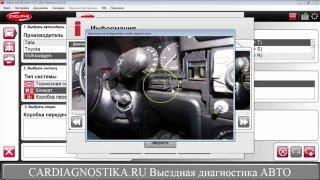 Autocom Delphi 2013.3 Volkswagen Passt B4 96г. 2.0 AGG АКПП thumbnail