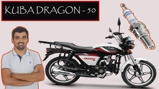 Motosiklet Buji Degisimi ve Testi - How to test a Motorcycle Spark Plug