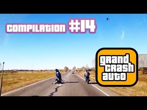 видео: Лучшая Подборка Аварий и ДТП || #14 || Car Crash Compilation 2016 || 18+