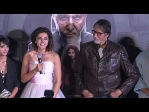 Amitabh Bachchan ,unveils the logo of, Pink  Trailer ,out on pvr icon cinema