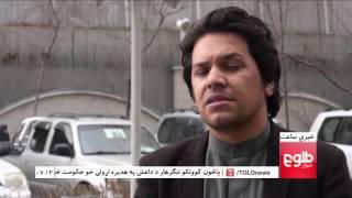 LEMAR News 10 February 2015 /۲۱ د لمر خبرونه ۱۳۹۴ د سلواغی