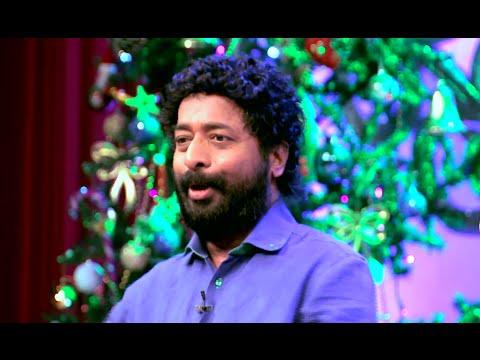 Lathiri Poothiri | Christmas Special | Mazhavil...