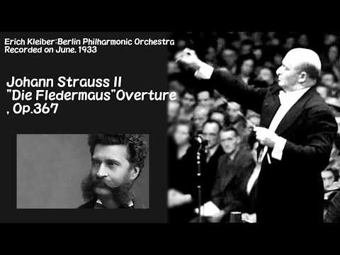 ヨハン・シュトラウス2世:喜歌劇「こうもり」序曲